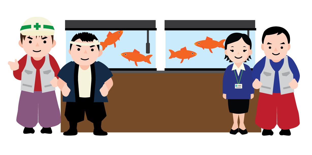 金魚を長生きさせる人達1